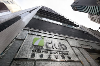 Book this Gym Hotel in Hong Kong