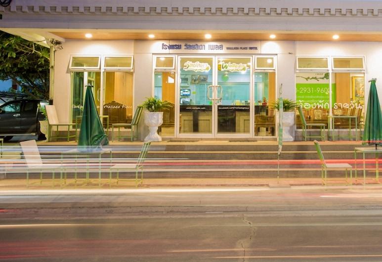 ワラダ プレイス, バンコク, ホテル エントランス