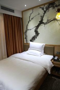 在广州的星和商务酒店(广州火车站越秀公园.流花会展中心店)照片
