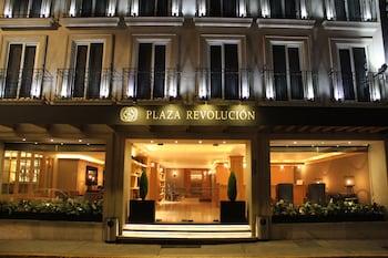 在墨西哥城的革命广场酒店照片