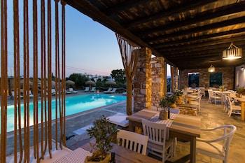 Fotografia do Parosland Hotel em Paros