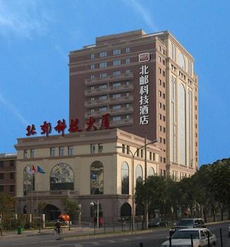 Gambar BUPT Hotel di Beijing