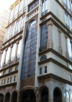 صورة زوار إنترناشيونال هوتل في المدينة المنورة