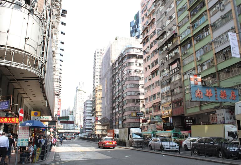 Ah Shan Hostel, Kowloon, Utsikt från hotellet