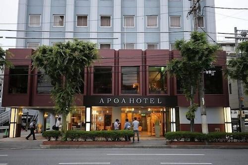 阿波亞酒店/