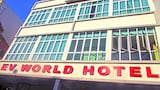 Book this Free wifi Hotel in Bentong