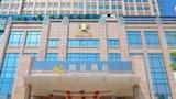 Foshan hotels,Foshan accommodatie, online Foshan hotel-reserveringen