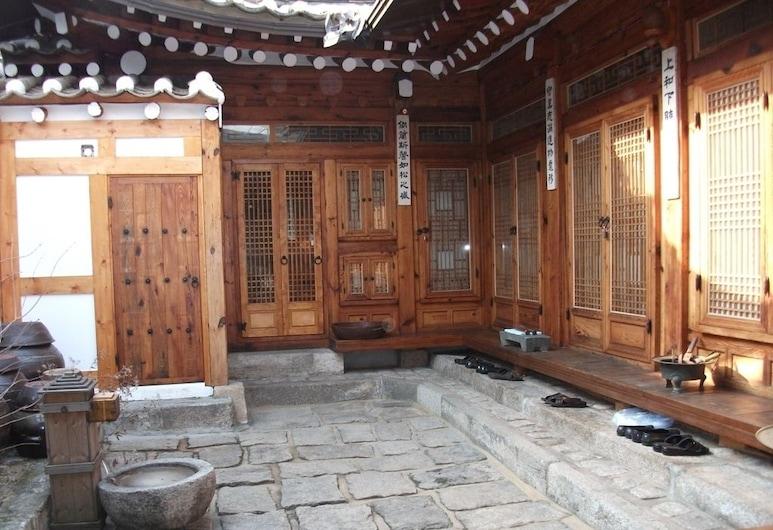 昂孫雅韓屋旅館, 首爾, 庭園