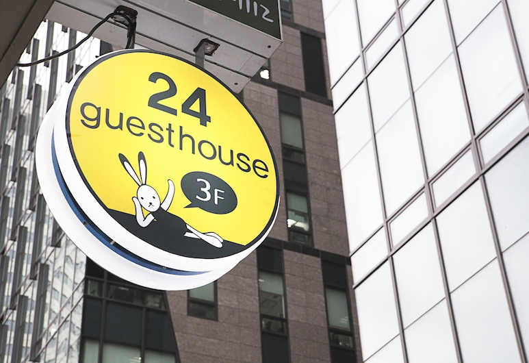 明洞城市 24 旅館, 首爾