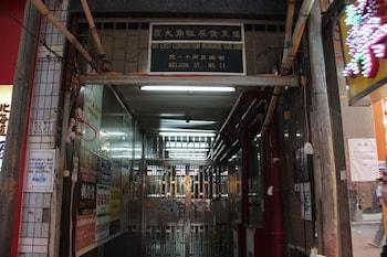 Fotografia do Yue Ka Hotel China HK em Kowloon