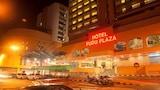 Hotel v blízkosti:  – Tento hotel se nachází blízko místa
