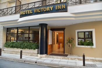 Φωτογραφία του Victory Inn, Αθήνα