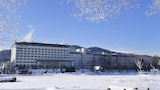 Reserve this hotel in Kushiro, Japan
