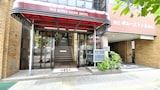 Reserve this hotel in Suita, Japan