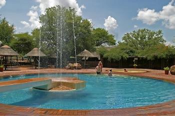 匹蘭斯堡國家公園瑪雅內黃金豹渡假村酒店的圖片