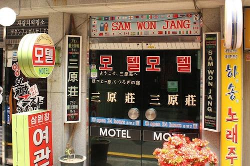 薩姆萬加恩格汽車旅館/