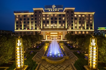 Picture of Classical Plaza Hotel in Foshan