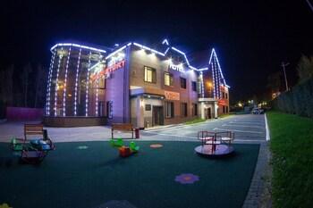 Introduce las fechas para ver los descuentos de hoteles en Vladivostok