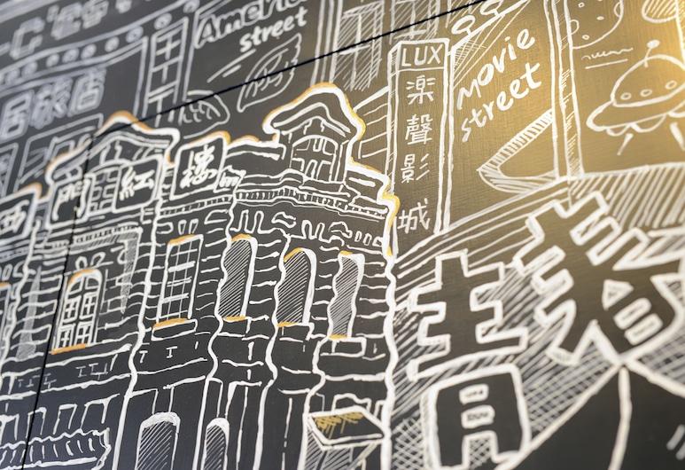 丰居旅店, 台北市, 大廳休息區
