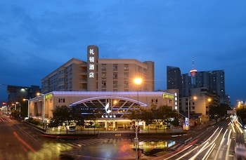 Picture of Leeden Hotel Chengdu (Chun Xi Shop) in Chengdu
