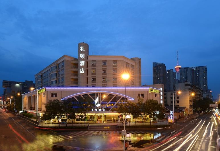 Leeden Hotel Chengdu (Chun Xi Shop), Chengdu