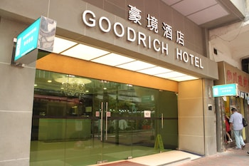 Picture of Goodrich Hotel in Kowloon