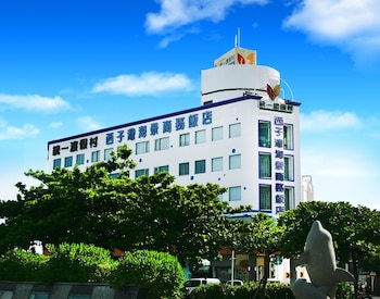 Picture of Uni-Resort Sizihwan in Kaohsiung
