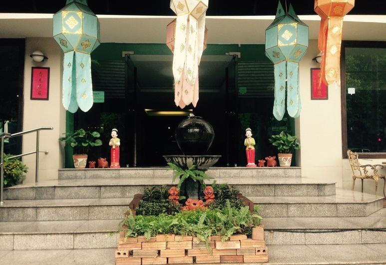 The Dome Residence, Chiang Mai, Veranda