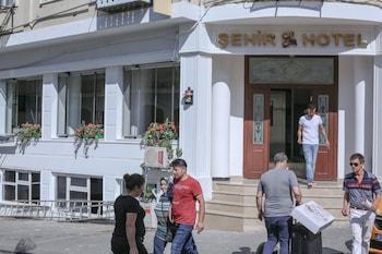 イスタンブール、シェヒール ホテル オールド シティの写真