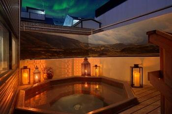 Slika: Alda Hotel Reykjavik ‒ Reykjavik