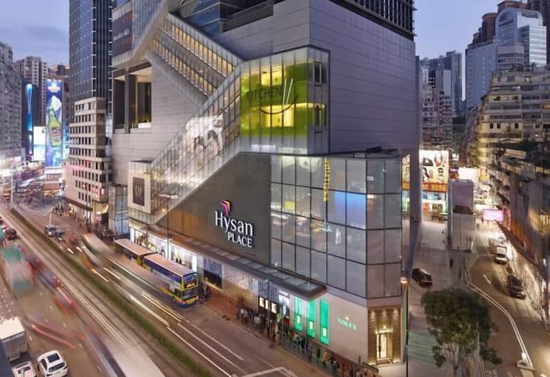 9 Boutique Hotel, Hong Kong, Eksterijer