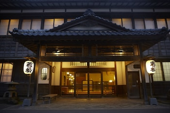Picture of Wakamatsu Hot Spring Resort in Hakodate