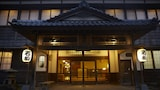 Choose this Ryokan in Hakodate - Online Room Reservations