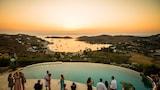 Sélectionnez cet hôtel quartier  Kea, Grèce (réservation en ligne)