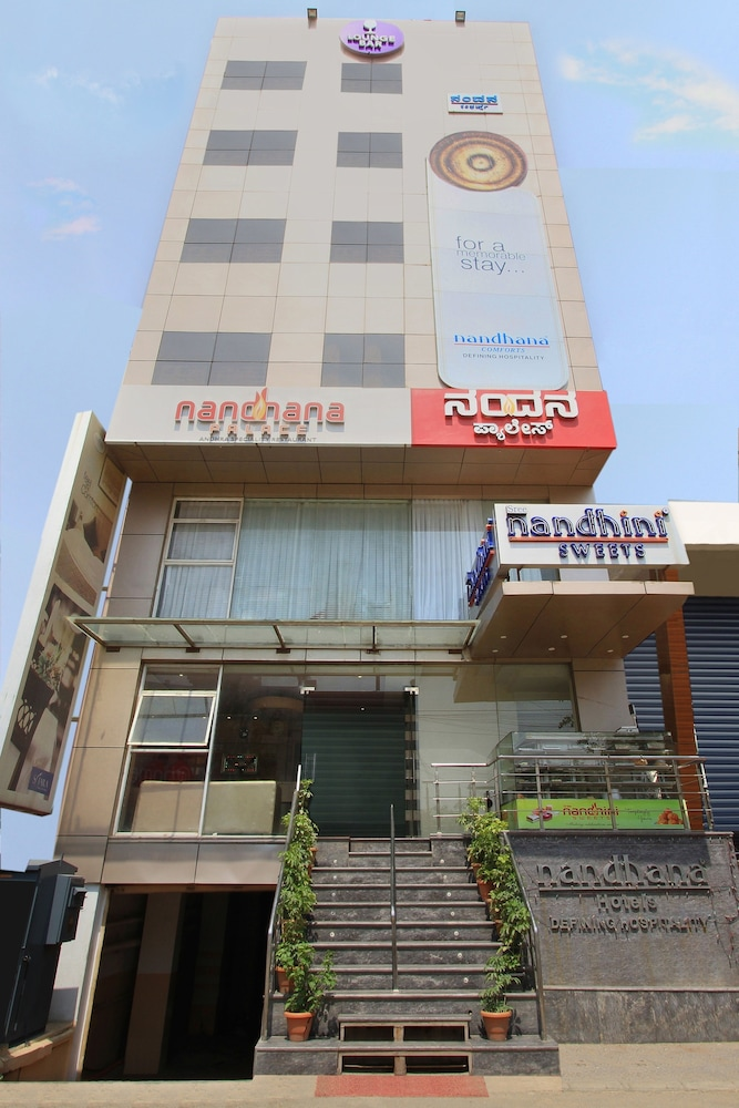 Nandhana Comforts Marathahalli Bengaluru
