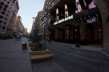 Hình ảnh Hotel North Avenue tại Yerevan
