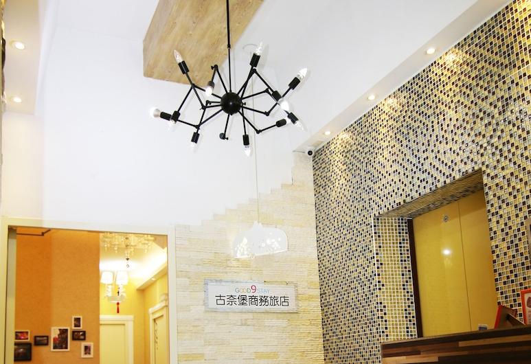 台北.西門町古奈堡旅店, 台北市