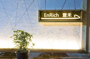 台北、エンリッチ ハウス (豐禾會館)の写真