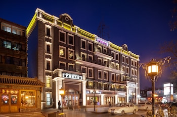 Picture of Sofu Hotel in Beijing