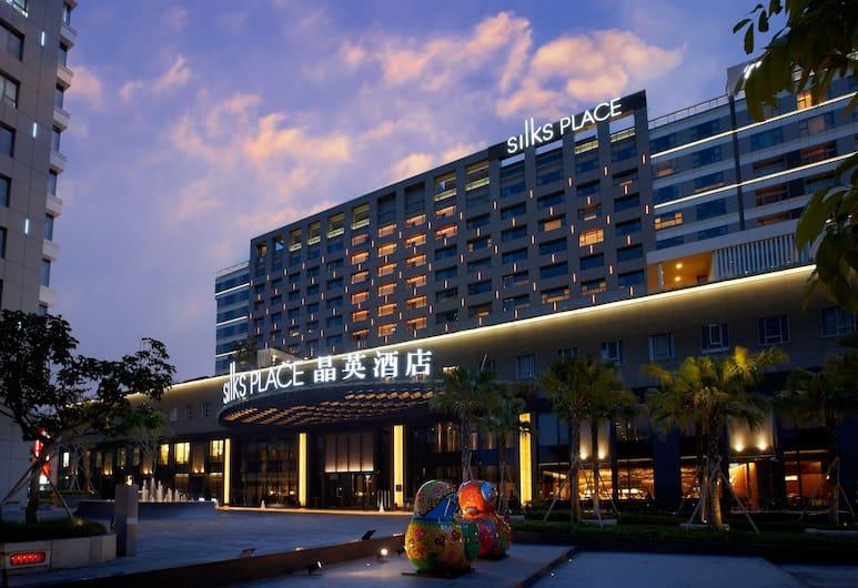 台南晶英酒店, 台南市