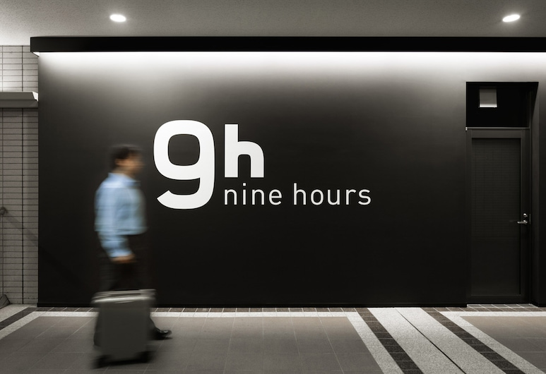 成田九小時飯店, 成田, 外觀