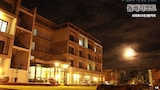 Choose this Pension in Seogwipo - Online Room Reservations