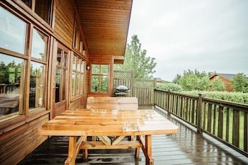 Foto di Minniborgir Cottages a Selfoss