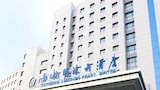 Book this Free Breakfast Hotel in Dalian