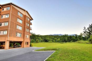 Hotellerbjudanden i Gatlinburg | Hotels.com