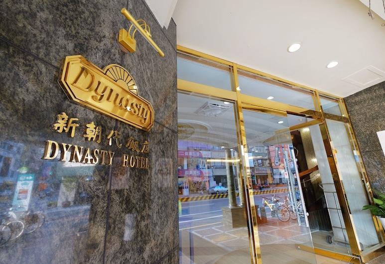 Dynasty Hotel Tainan, Đài Nam, Lối vào khách sạn