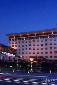 Picture of New Metropolis Hotel Huiyang - Huizhou in Huizhou