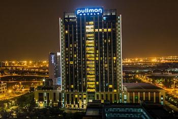Picture of Pullman Changshu Leeman in Suzhou (Suzhou)