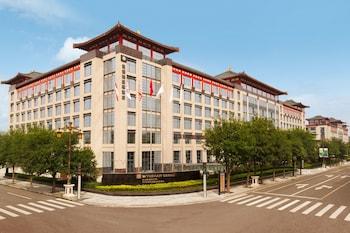 Hình ảnh Wyndham Grand Xian South tại Tây An