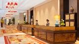 Sélectionnez cet hôtel quartier  à Xi'an, Chine (réservation en ligne)